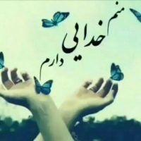 Alireza_maghsodi